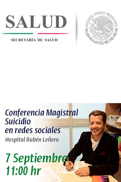 hospital-ruben-leñero